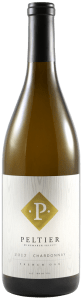 Wine bottle with a white label and gold diamond